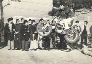 Juan José García Trial 2